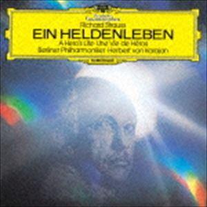 ヘルベルト・フォン・カラヤン(cond) / R.シュトラウス:交響詩≪英雄の生涯≫(初回限定盤/UHQCD) [CD] ggking