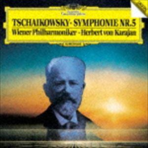 ヘルベルト・フォン・カラヤン(cond) / チャイコフスキー:交響曲第5番(初回限定盤/UHQCD) [CD] ggking