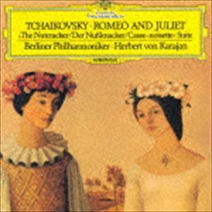ヘルベルト・フォン・カラヤン(cond) / チャイコフスキー:ロメオとジュリエット 組曲≪くるみ割り人形≫(初回限定盤/UHQCD) [CD] ggking