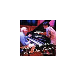 ホットCP オススメ商品 種別:CD エリス・マルサリス&小曽根真(p/p) 解説:世界最高のジャズ...