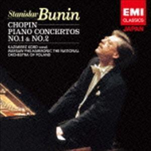 スタニスラフ・ブーニン(p) / ショパン:ピアノ協奏曲第1番&第2番 [CD] ggking