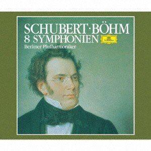 カール・ベーム / シューベルト:交響曲全集 [スーパーオーディオCD] ggking