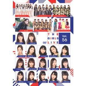 The Girls Live Vol.56 [DVD]|ggking