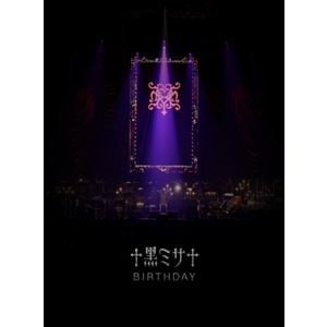 HYDE ACOUSTIC CONCERT 2019 黒ミサ BIRTHDAY -WAKAYAMA- [DVD]|ggking
