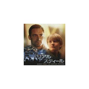 ホットCP オススメ商品 種別:CD (オリジナル・サウンドトラック) 解説:全国ロードショー作品『...