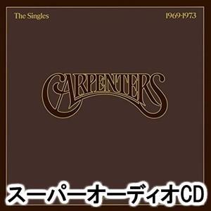 カーペンターズ / シングルス 1969〜1973(SHM-SACD) [スーパーオーディオCD] ggking