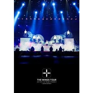 BTS(防弾少年団)/2017 BTS LIVE TRILOGY EPISODE III THE WINGS TOUR 〜JAPAN EDITION〜(通常盤) [Blu-ray]|ggking