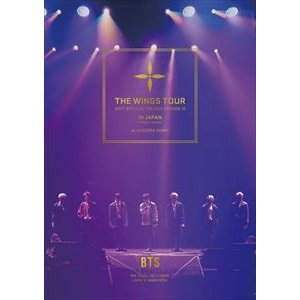 防弾少年団/2017 BTS LIVE TRILOGY EPISODE III THE WINGS TOUR IN JAPAN 〜SPECIAL EDITION〜 at KYOCERA DOME(通常盤) [Blu-ray]|ggking