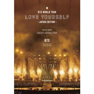 BTS WORLD TOUR 'LOVE YOURSELF' 〜JAPAN EDITION〜 [Blu-ray]|ggking
