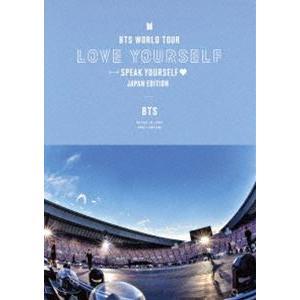 BTS WORLD TOUR 'LOVE YOURSELF: SPEAK YOURSELF' - JAPAN EDITION(通常盤) (初回仕様) [Blu-ray]|ggking