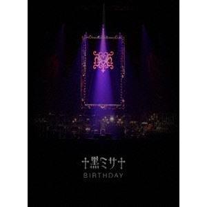 HYDE ACOUSTIC CONCERT 2019 黒ミサ BIRTHDAY -WAKAYAMA- [Blu-ray]|ggking