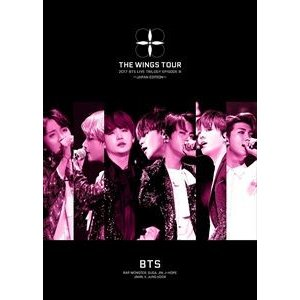 BTS(防弾少年団)/2017 BTS LIVE TRILOGY EPISODE III THE WINGS TOUR 〜JAPAN EDITION〜(初回限定盤) [Blu-ray]|ggking