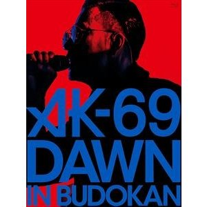 AK-69/DAWN in BUDOKAN(初回盤) [Blu-ray]|ggking