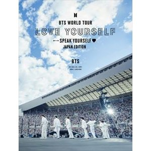BTS WORLD TOUR'LOVE YOURSELF:SPEAK YOURSELF'-JAPAN EDITION(初回限定盤) [Blu-ray]|ggking