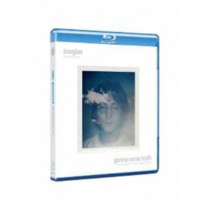 イマジン/ギミ・サム・トゥルース [Blu-ray]|ggking