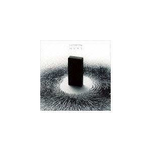 syrup16g / HURT [CD]