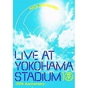 秦 基博/LIVE AT YOKOHAMA STADIUM -10th Anniversary- [DVD]|ggking
