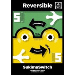 スキマスイッチ/15th Anniversary Special at YOKOHAMA ARENA 〜Reversible〜 THE MOVIE [DVD]|ggking