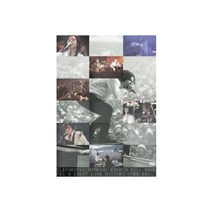 エレファントカシマシ/ROCK'N ROLL BAND FES & EVENT LIVE HISTORY 1988-2011 [DVD]|ggking