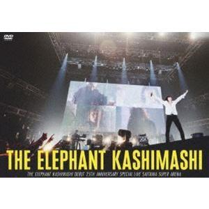 エレファントカシマシ デビュー25周年記念 SPECIAL LIVE さいたまスーパーアリーナ(通常盤) [DVD]|ggking