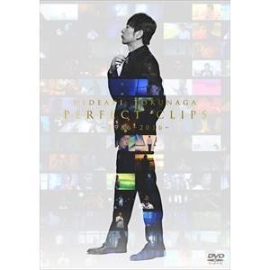 徳永英明/PERFECT CLIPS 〜1986-2016〜 [DVD]|ggking