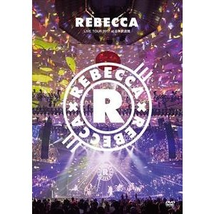 REBECCA LIVE TOUR 2017 at 日本武道館 [DVD]|ggking