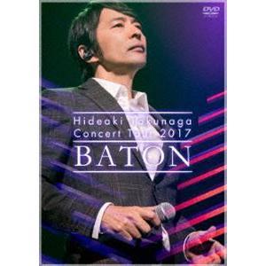 徳永英明/Concert Tour 2017 BATON(通常盤) [DVD]|ggking