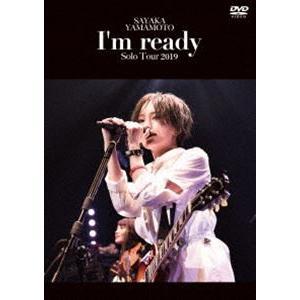 種別:DVD 山本彩 解説:山本彩ソロツアー「I'm ready」のZepp Tokyo公演全貌を映...