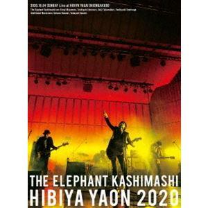 エレファントカシマシ/日比谷野外大音楽堂2020(通常盤) [DVD]|ggking