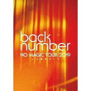 back number/NO MAGIC TOUR 2019 at 大阪城ホール(初回限定盤) [DVD]|ggking