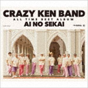 クレイジーケンバンド / CRAZY KEN BAND ALL TIME BEST ALBUM 愛の世界(通常盤) [CD]|ggking