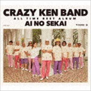 クレイジーケンバンド / CRAZY KEN BAND ALL TIME BEST ALBUM 愛の世界(初回限定盤/3CD+2DVD) [CD]|ggking