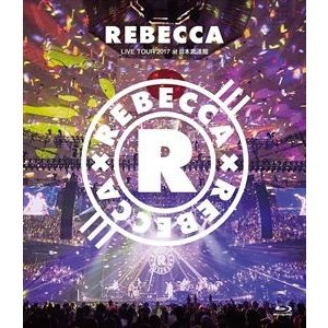 REBECCA LIVE TOUR 2017 at 日本武道館 [Blu-ray] ggking