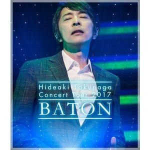 徳永英明/Concert Tour 2017 BATON [Blu-ray]|ggking