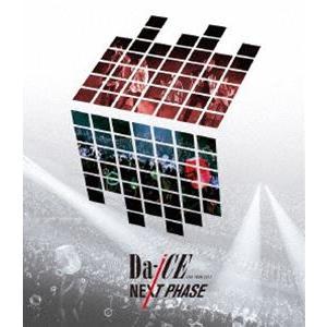 Da-iCE LIVE TOUR 2017 -...の関連商品9