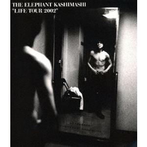 エレファントカシマシ/Life TOUR 2002 [Blu-ray]|ggking