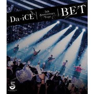Da-iCE 5th Anniversary Tour -BET- [Blu-ray]|ggking