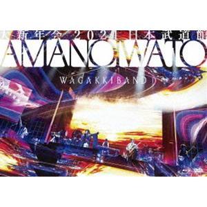 大新年会2021 日本武道館 〜アマノイワト〜(通常盤) (初回仕様) [Blu-ray]|ggking
