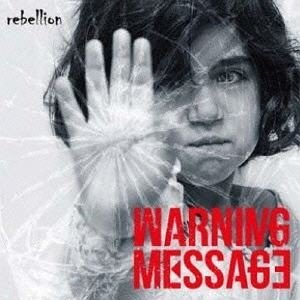 WARNING MESSAGE / rebellion [CD]|ggking