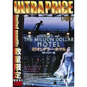 ウルトラプライス版 ミリオンダラー・ホテル HDマスター版《数量限定版》 [DVD]|ggking