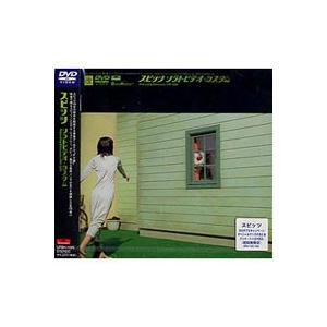スピッツ/ソラトビデオ・カスタム〜VIDEO CLIP CHRONICLE 1991-2001〜 [DVD]|ggking