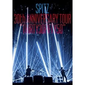 "スピッツ/SPITZ 30th ANNIVERSARY TOUR""THIRTY30FIFTY50""(通常盤) [DVD]