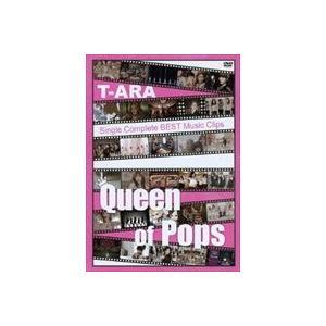 T-ARA/T-ARA SingleComplete BEST Music Clips Queen of Pops [DVD]|ggking