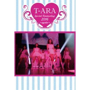T-ARA Special Fanmeeting 2016〜again〜(完全受注生産限定盤) [DVD]|ggking