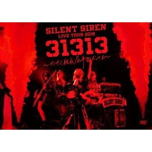 SILENT SIREN LIVE TOUR 2019『31313』 〜 サイサイ、結成10年目だってよ 〜 supported by 天下一品 @ Zepp DiverCity(初回プレス盤) [DVD]|ggking