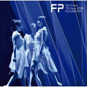 Perfume 7th Tour 2018 「FUTURE POP」(通常盤) [DVD]|ggking
