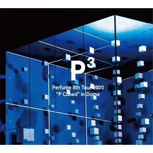"""Perfume 8th Tour 2020""""P Cubed""""in Dome(初回限定盤) [DVD]