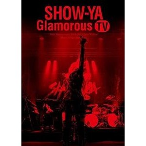 SHOW-YA/30th Anniversary 映像集「Glamorous TV」 [DVD]|ggking