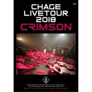Chage Live Tour 2018 ◆CRIMSON◆ [DVD]|ggking