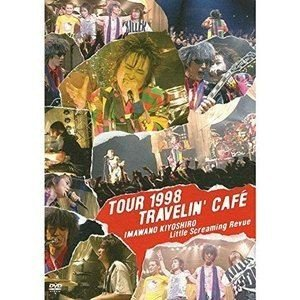忌野清志郎 Little Screaming Revue/TOUR 1998 TRAVELIN'CAFE [DVD]|ggking